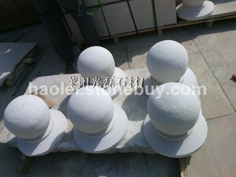 白砂岩风水球