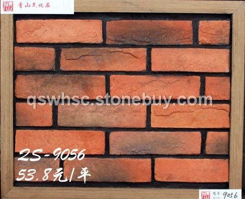 红色文化石中式背景墙砖外墙砖客厅别墅仿古红砖图片