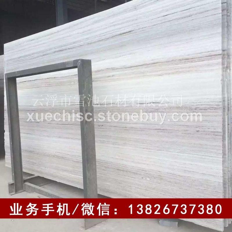 厂家批发水晶木纹规格板