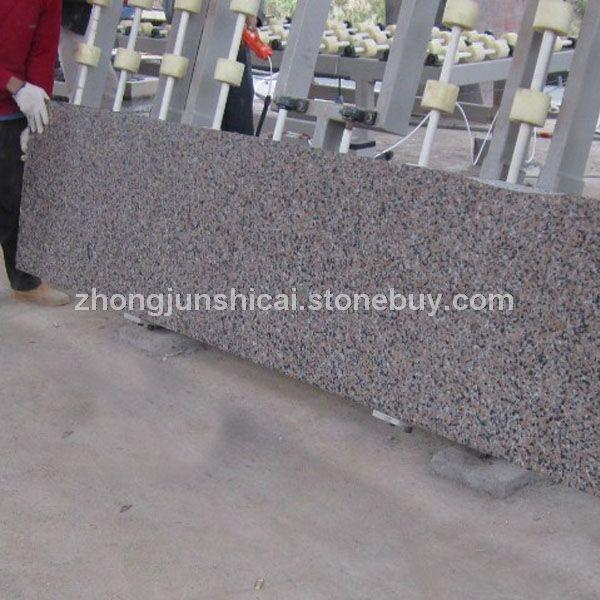 三堡红 三宝红 路沿石路缘石路牙石路边石 碑石