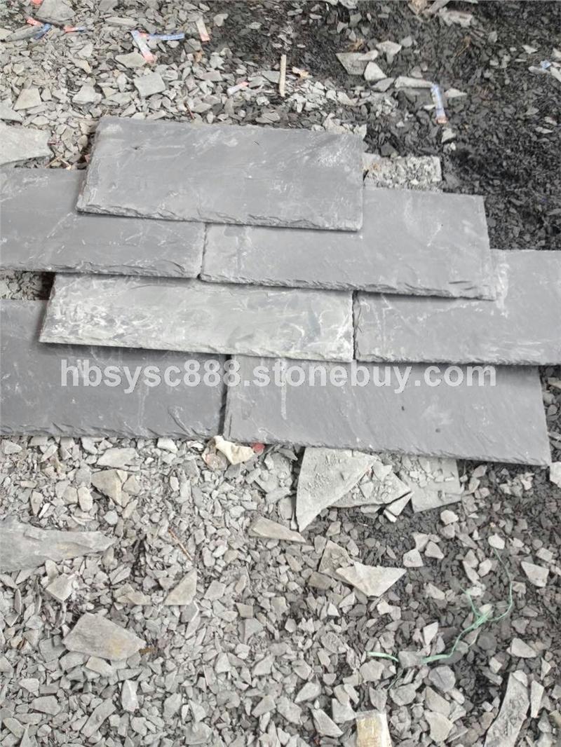 黑色石材瓦板黑板岩文化石