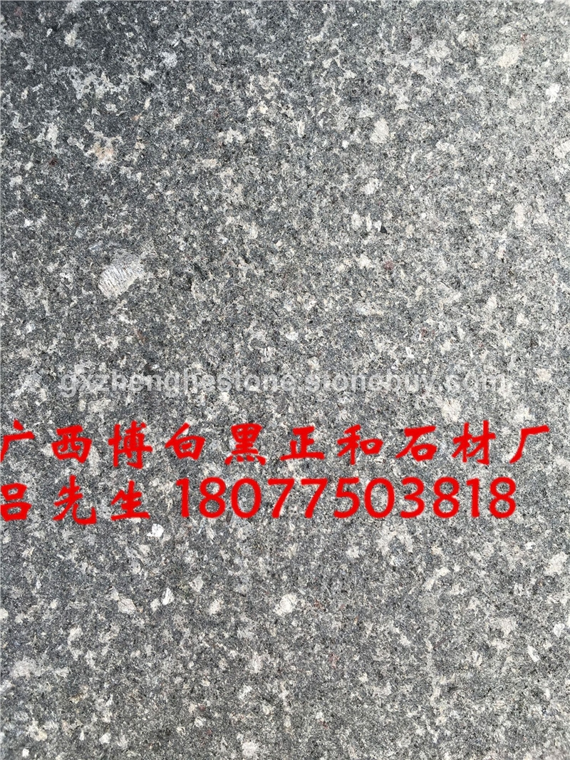 廣西黑-博白黑水洗面01