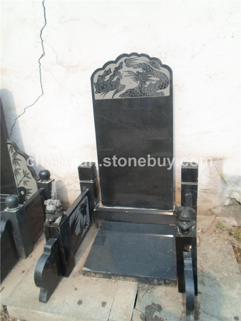 中国黑墓碑3