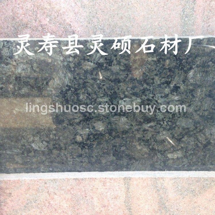 冰花绿花岗岩 幻彩绿石材 蝴蝶绿石材