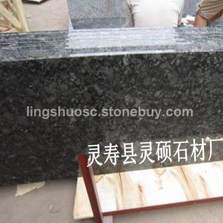 冰花绿石材批发厂家
