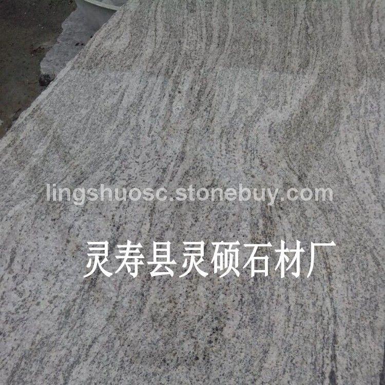 大漠流金台面板 河北浪淘沙石材