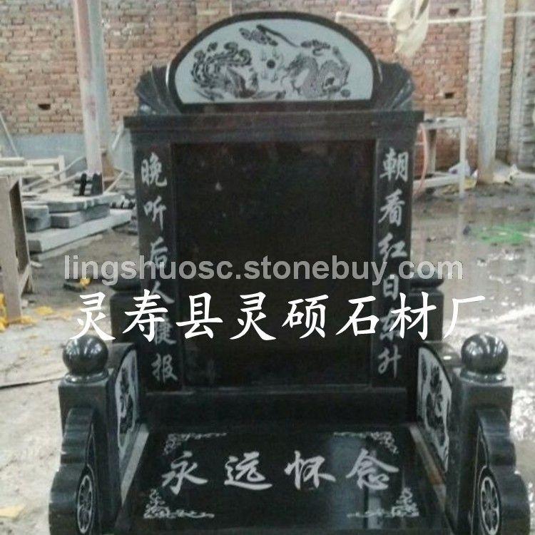 中国黑花岗岩石材、中国黑墓碑 山西黑石材、河北黑石材厂家