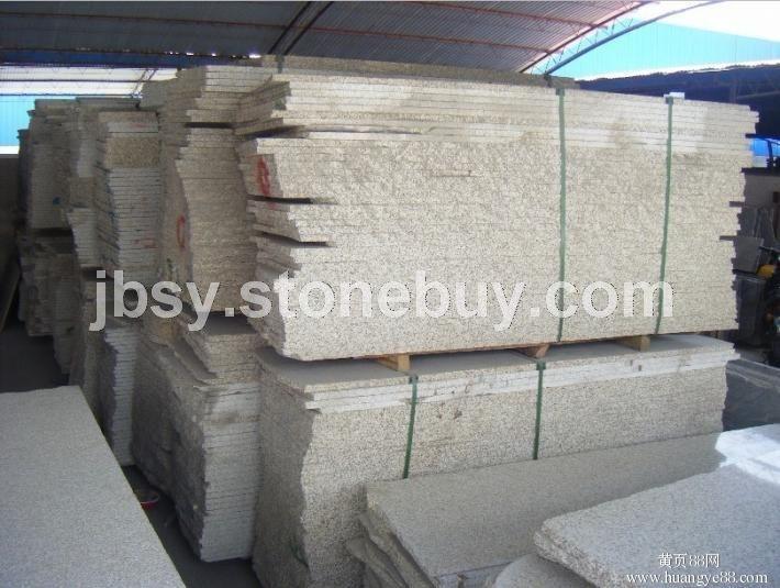 黄锈石毛板