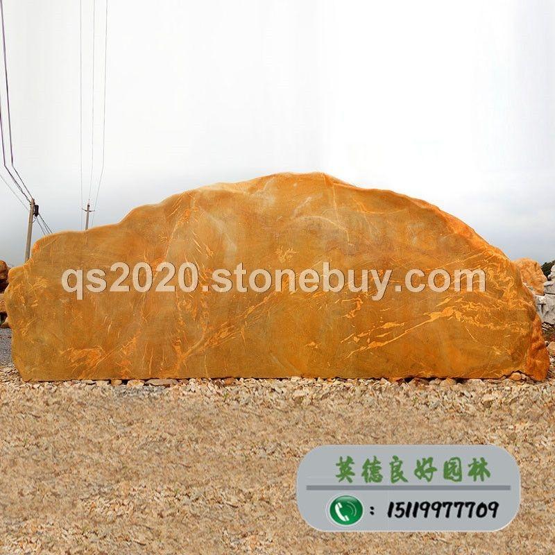 廣東景觀石刻字