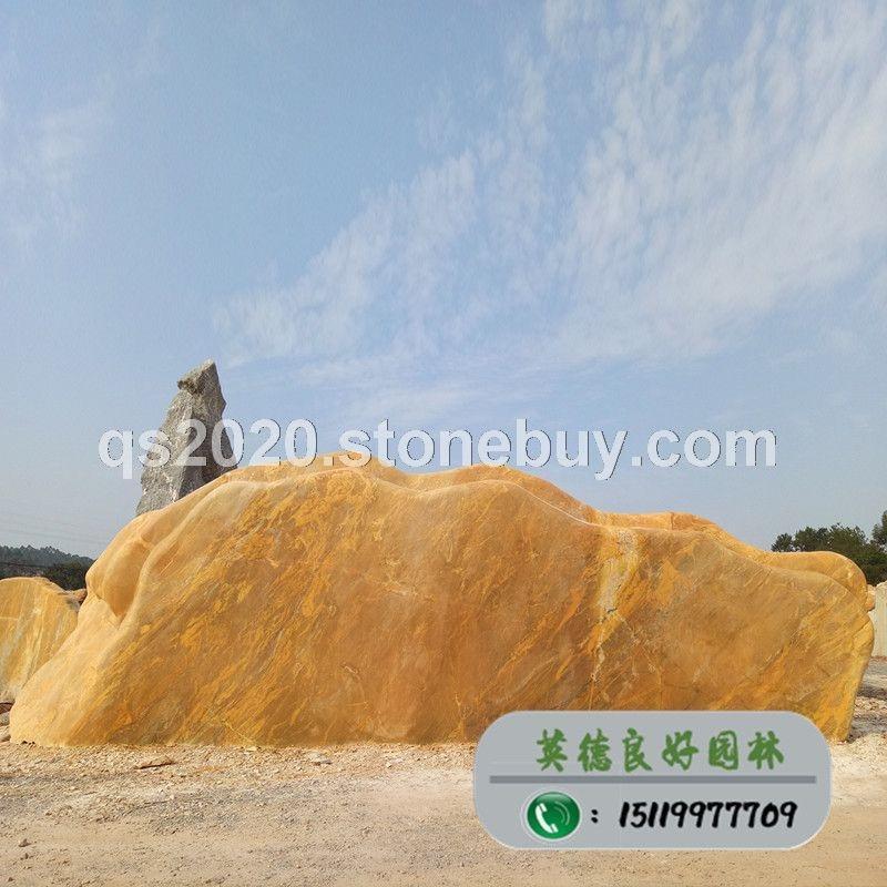 福建奠基石供求风水石