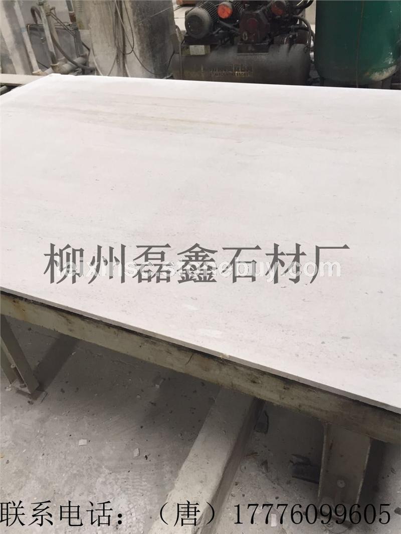 灰洞石哑光大板