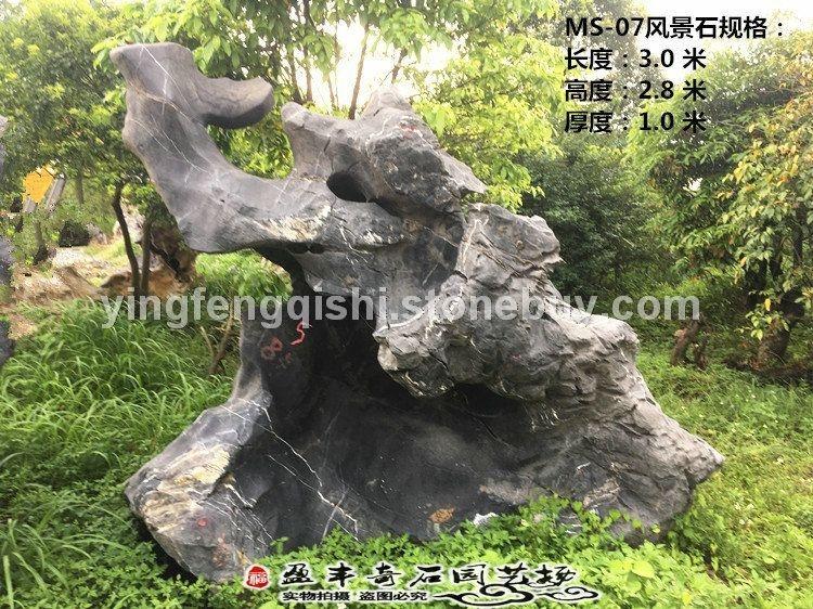 广西 太湖石景观石大型假山石头原石直供奇石天然造景风景石户外园林
