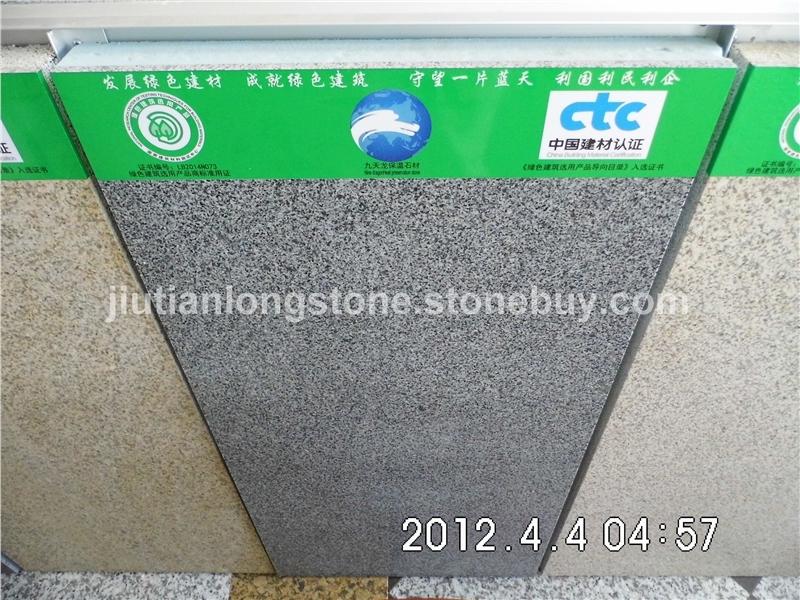 40-紫金灰麻花岗岩节能保温一体化复合板(EPS:防火B1级)