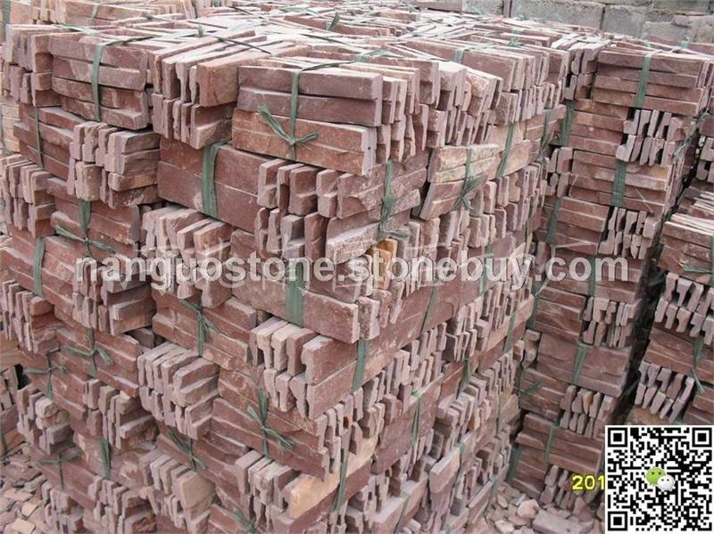 枣红砂岩开槽石