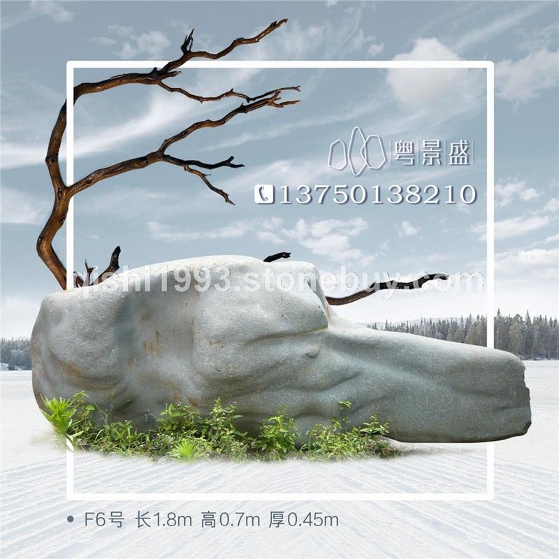 F6号大型园林景观石价格 天然景观石价格 景观石头批发   大型青石产地直销 青色景观石 门牌青石原