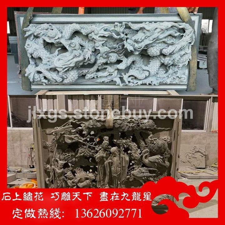 石雕厂家的石雕浮雕