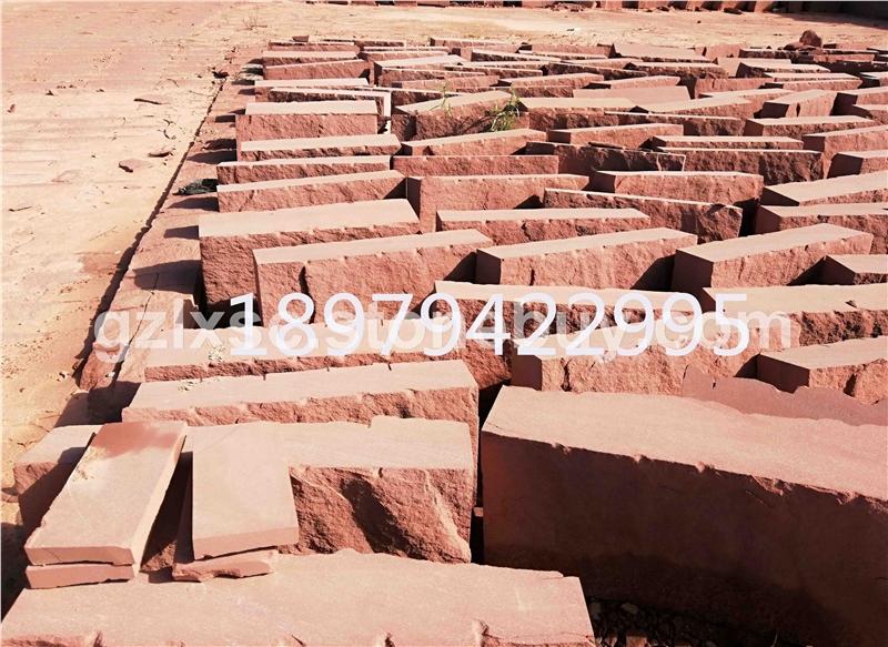 红砂岩厂家、映山红石材