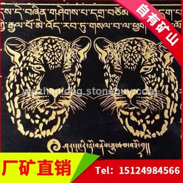 蒙古黑经文雕刻
