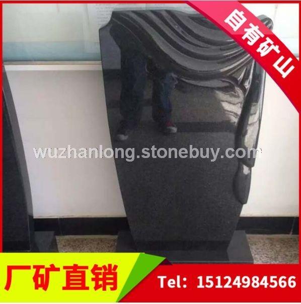 中国黑花岗岩石材15124984566