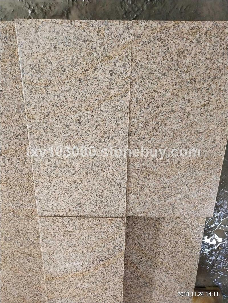 漳浦虾红 漳浦锈石