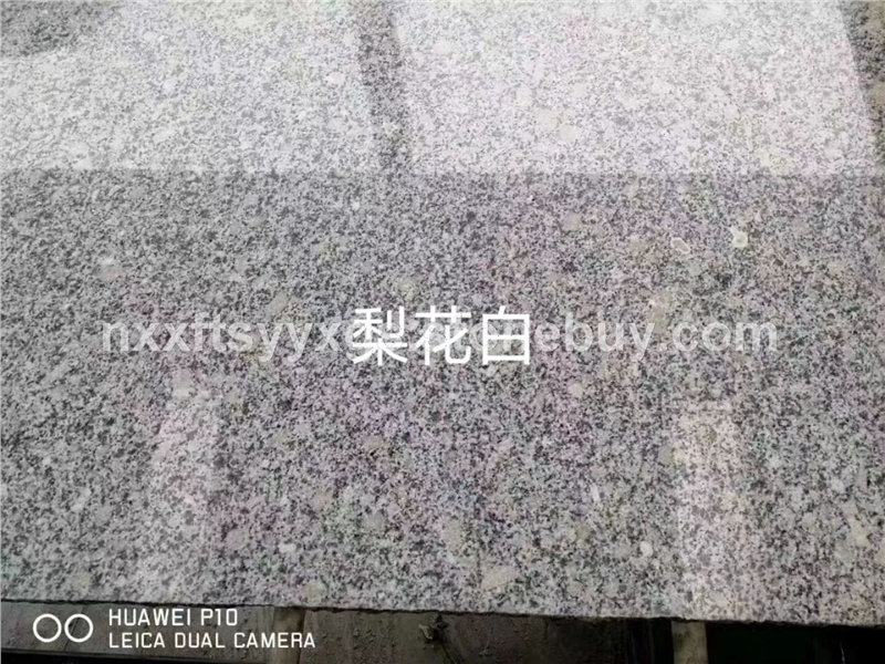 供应梨花白白麻花岗岩磨光面工程外挂广场地铺建筑石材