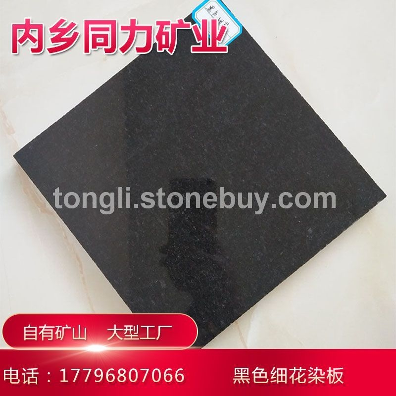 黑色染板中国黑蒙古黑黑色细花染板芝麻灰染