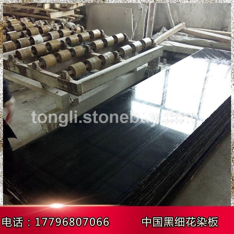 黑色染板中国黑毛板条板半成品光板大量批发供应