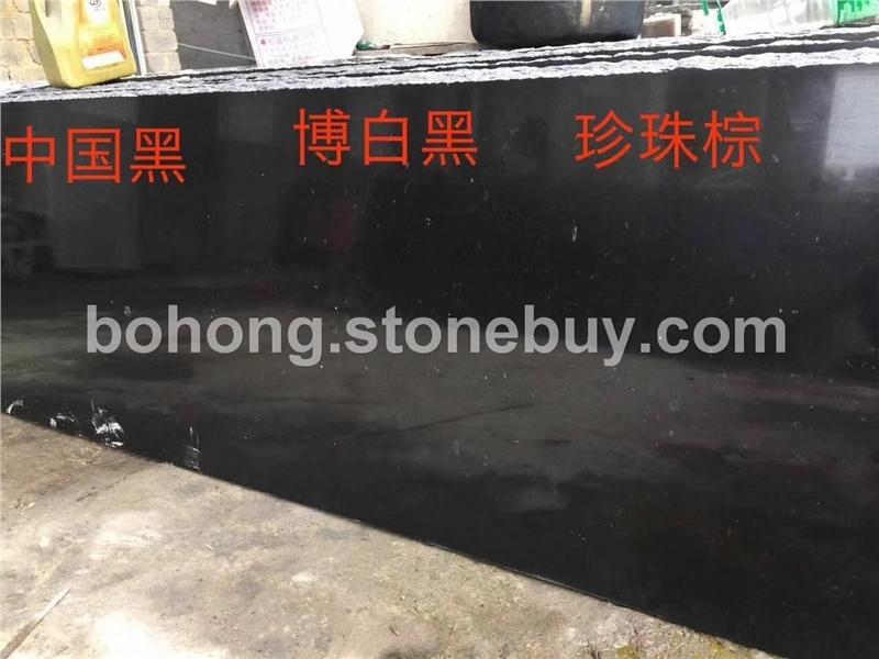 博白黑中國黑珍珠棕