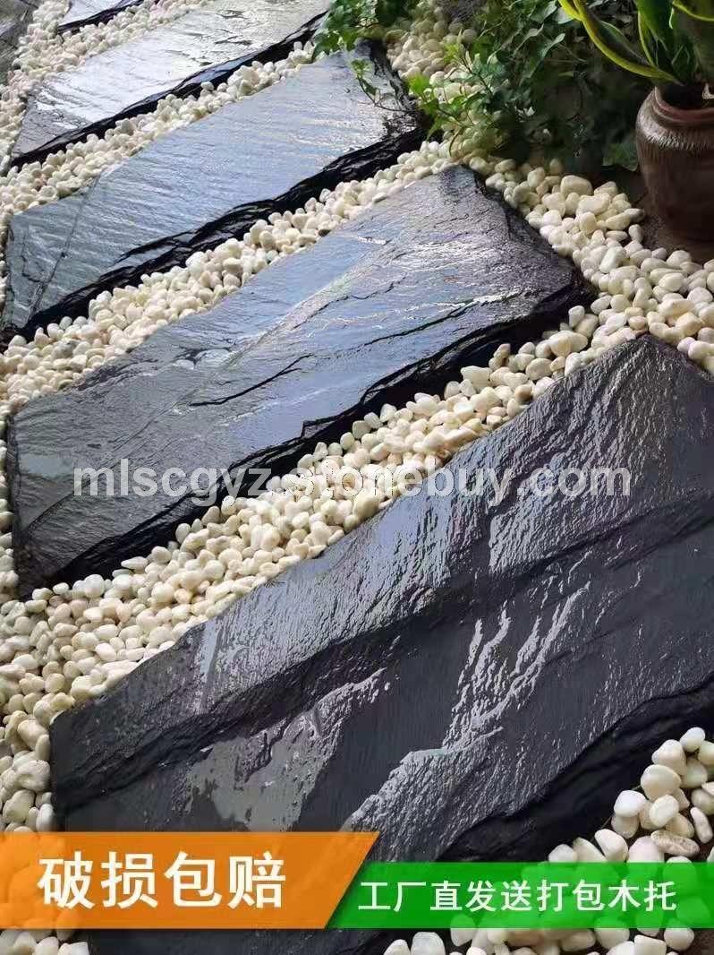 汀步石、園林工程石材
