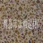 水磨石.8023