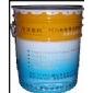 高性能弹性防水涂料---替代传统防水材料