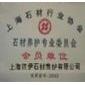 上海石材翻新养护/石材护理/石材结晶/石材保养/病变处理