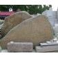 福建锈石、G682锈石