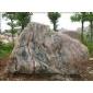 三峡浪景石
