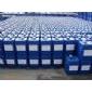 水泥清洗劑,沙漿清洗劑面向全國招商18901584573
