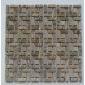 木纹砂岩(回)字形马赛克