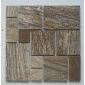 木纹砂岩马赛克拼图