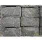 灰黑板板岩蘑菇石