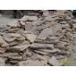 粉〓砂岩乱型园林铺路石石材