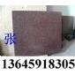 福壽紅工程板,壽寧紅工程板