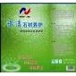 诺洁油性防护剂
