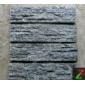 花岗岩文化石|黑白花文化石|牡丹红文化石