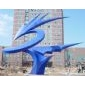 天宏雕塑园林雕塑城市标志