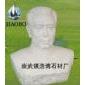 历史人物雕刻 石雕 英雄人物雕刻 人物半身像