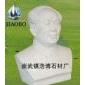 毛泽东雕像 人物雕像 石雕 伟人雕像 人物半身像