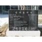 黑色韩国墓碑