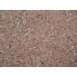 柳埠红蘑菇石板材
