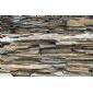石材、九江青石板,锈板,绿板,将军黄色板,白板、板岩,文化石,蘑菇石,流水石,瓦板,马赛克,网贴石,