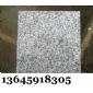 G623 工程板,規格板,海滄白, 正副礦