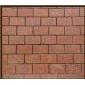 映山红幕墙砖光泽红石材代代红石材G683石材厂家